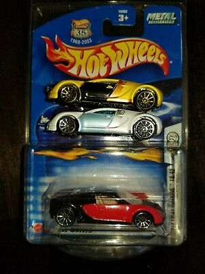 Lot of 3 Hot Wheels Bugatti Veyron First Edition both Mystery cars yellow white