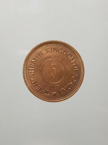 1965 Jordan 5 Fils ✶ Copper ✶ KM# 9 ✶ Proof