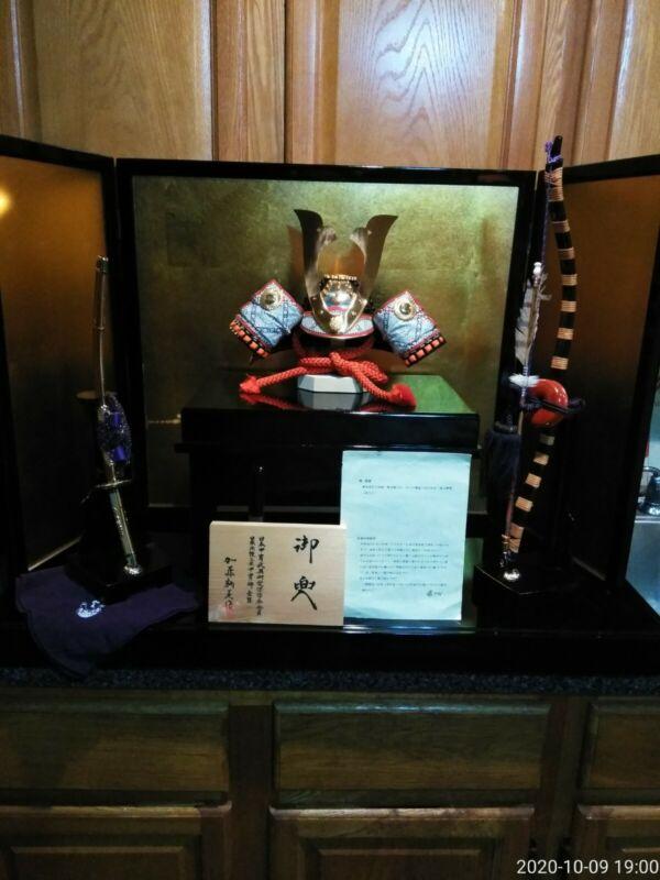 ~RARE FIND ~JAPANESE SAMURAI ARMOR BOYS DAY DISPLAY EXCELLENT CONDITION
