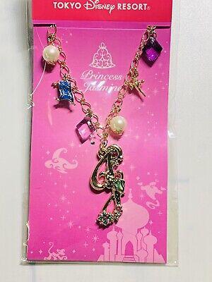 TDR Japan Tokyo Disney Resort Princess Jasmine Bag Charm Chain Aladdin