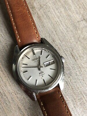 King Seiko KS 5626 7000 Hi-beat Vintage Automatic Watch 1970
