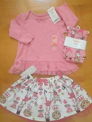 Show Girl Outfits (GYMBOREE STAR OF THE SHOW CIRCUS SKIRT TOP LEGGINGS OUTFIT SET GIRLS 12-18)
