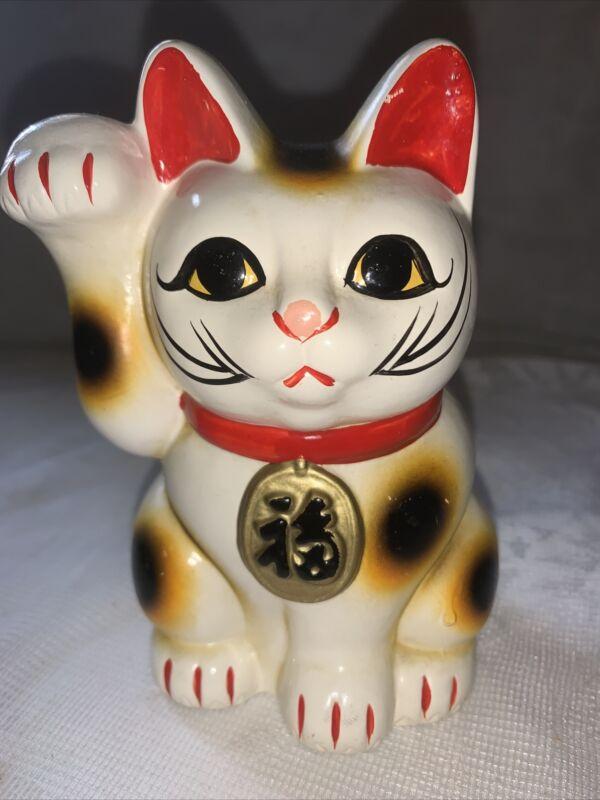 "Vintage Japanese Maneki Neko Lucky Cat Coin Box From Japan 5"" Tall"