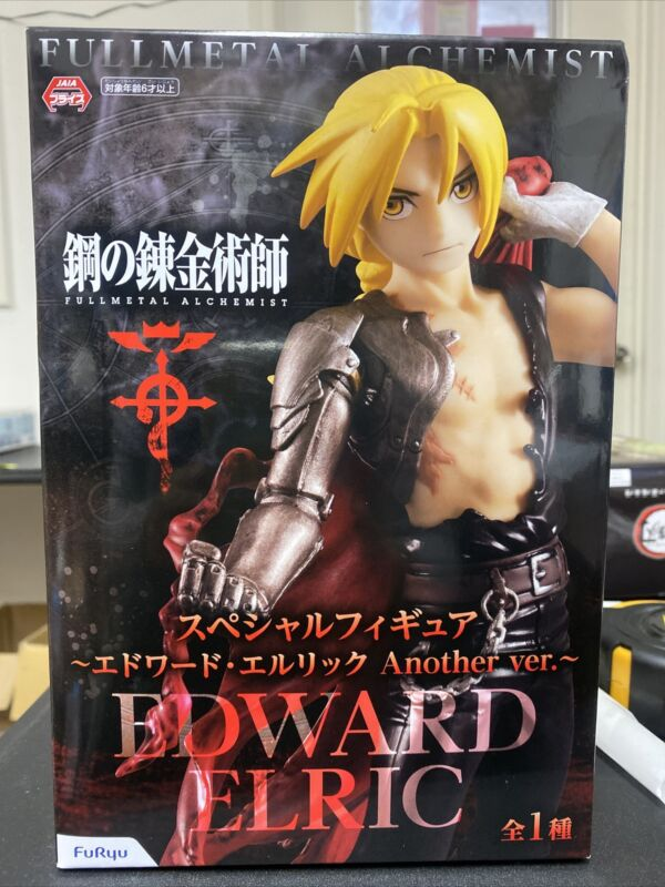 Fullmetal Alchemt Official Licensed Edward Elric Figure By Furyu
