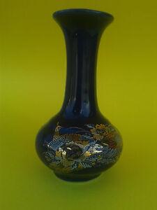 Vintage : Decorative porcelain vase - <span itemprop='availableAtOrFrom'>Skierbieszów, Polska</span> - Vintage : Decorative porcelain vase - Skierbieszów, Polska