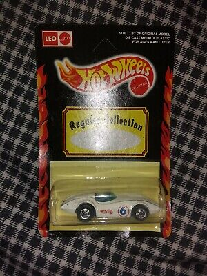 Carded Vintage Hot Wheels Second Wind #9644 India White Blue Interior rare
