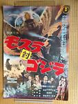 Japan Original Movie Posters