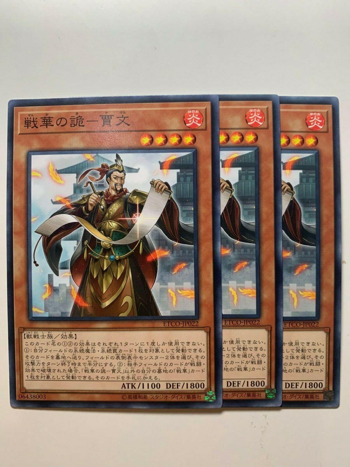 Yu-Gi-Oh Celestial Sword Eatos DRLG-EN011 Super Rare X3!