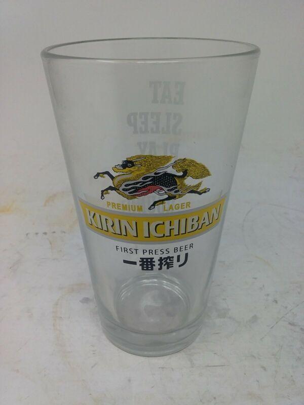 KIRIN ICHIBAN Beer Glasses ( New Case of 24)