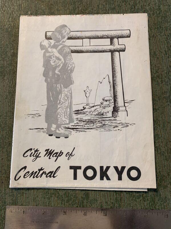 Vintage 1952 Fold-out Tourist Map of Central Tokyo Japan
