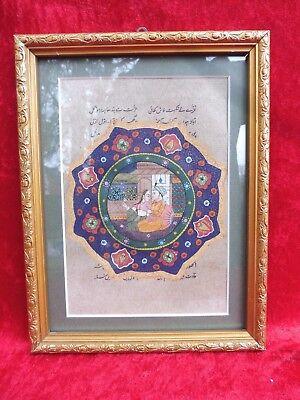 schönes,alts Bild__Miniaturmalerei__orientalisches Liebespaar__