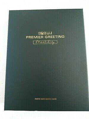 """MONTHLY GIRL LOONA Photocard Binder - Official Premier Greeting """"Meet&Up"""""""