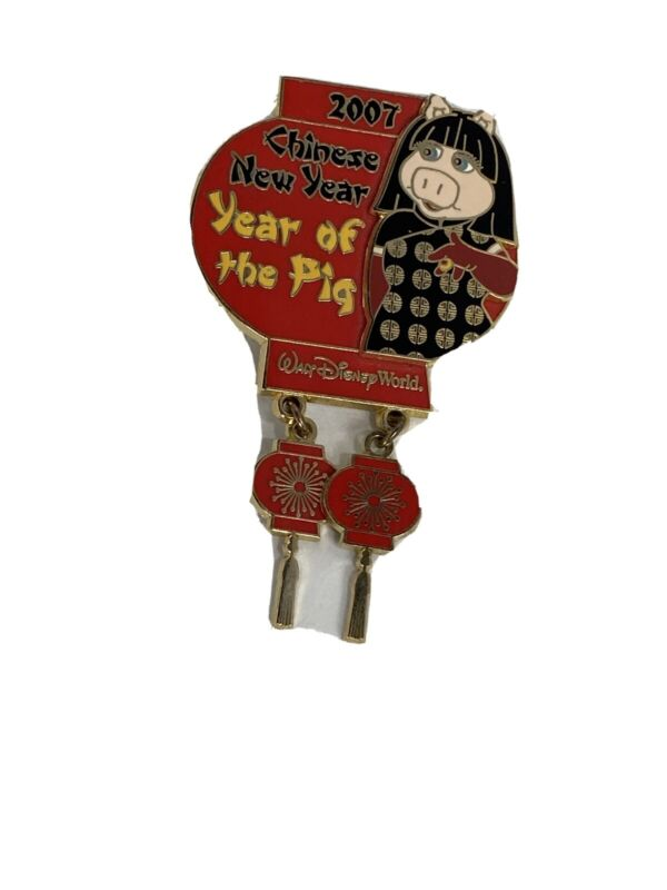 WALT DISNEY WORLD 2007 CHINESE NEW YEAR YEAR OF THE PIG IN HISTORIC RED PIN
