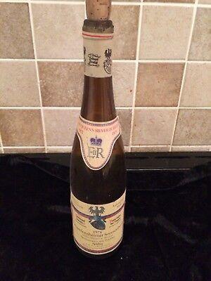 Rare Silver Jubilee Wine Bottle German Memorabilia Royal
