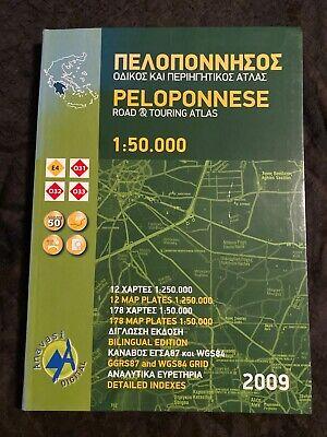 Peloponnese Road & Touring Atlas 2009 1:50,000, Anavasi, English/Greek