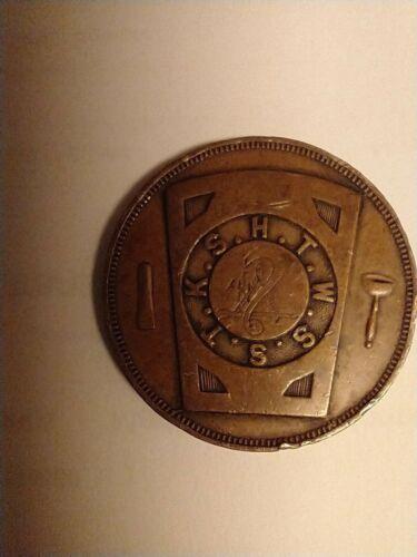 RARE VINTAGE HTWSSTKS ONE PENNY SYMBOL MASON MASONIC COIN TOKEN MEDAL