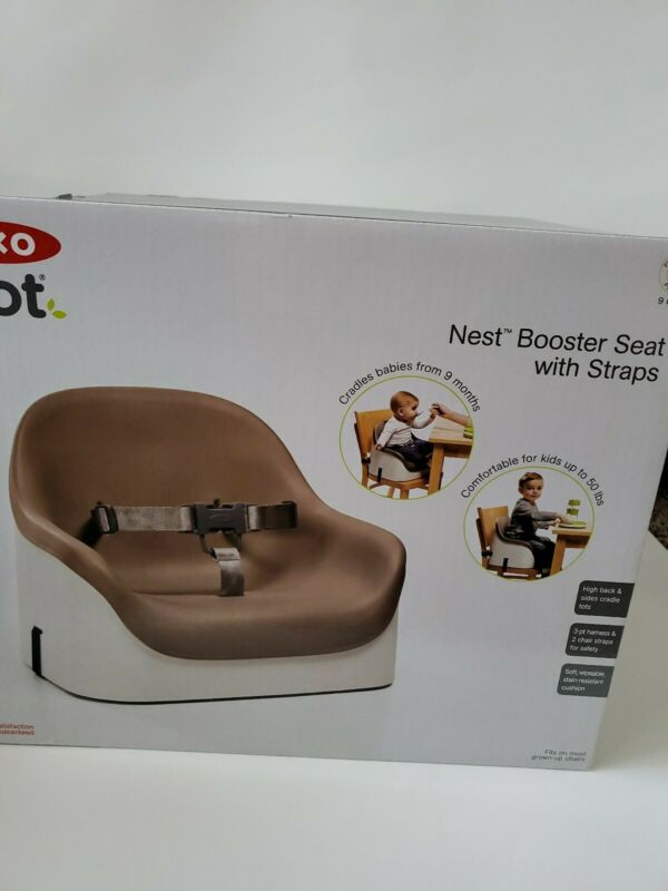 OXO Tot Nest Booster Seat with Straps NWT BPA .PVC FREE