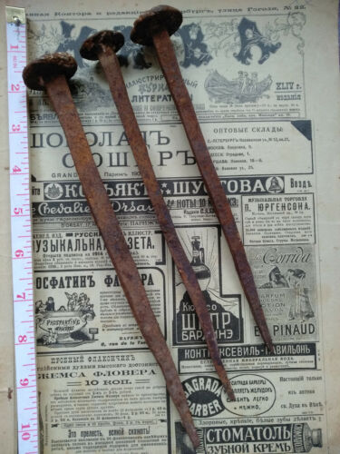 Lot of 3 Antique Primitive hand forged large square head nails