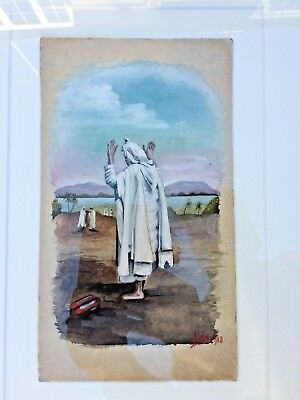 Early 20th Century watercolour painting Arab praying July 1918