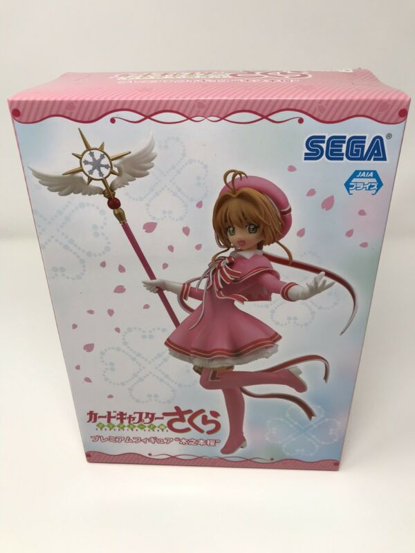 Cardcaptor Sakura Figure NEW ships from US