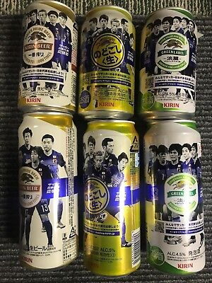 Japan beer can x6 collection FOOTBALL Soccer Samurai Blue World Cup EMPTY SEALED
