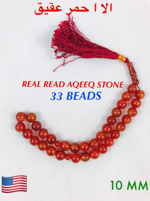 Real AQEEQ  Aqiq Islamic Salah Prayer Beads 33 Misbaha Tasbih Sibha Masbaha Agat