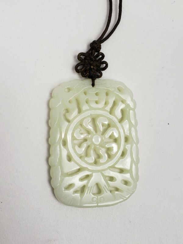 Vintage Chinese Carved White Hetian Jade Pendant Necklace Nephrite Knotted Cord