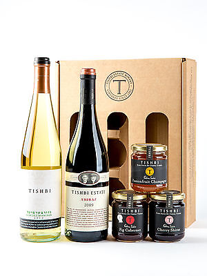 Tishbi Kosher Wine and Jam Gift Box for Rosh Hashanah