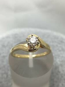 18ct diamond ring Rocklea Brisbane South West Preview