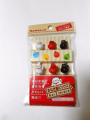 Japanese Lunch Box Bento Food  Picks MARUKI MANEKINEKO 6pcs  From JAPAN KAWAII!!