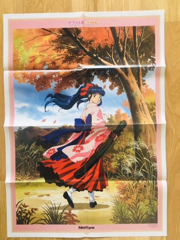 【Fold Type】Sakura wars / SAKURA B2 size Original Poster