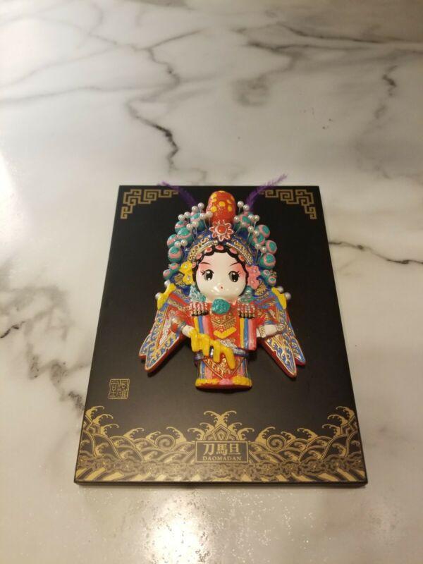 DaoMaDan Doll Desk Art Plaque Chinese