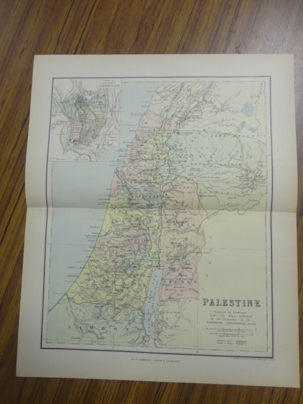 Nice color map of Palentine.  Printed 1891.  Chambers Map.