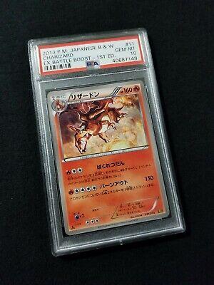 Pokemon Card Japanese 1st Ed. Charizard 011/093 PSA 10 GEM MINT B&W Battle Promo