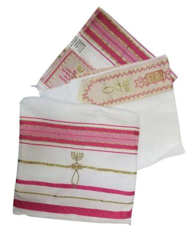Pink New Covenant Prayer Shawl Messianic Tallit Tallis Jewish Christian Israel