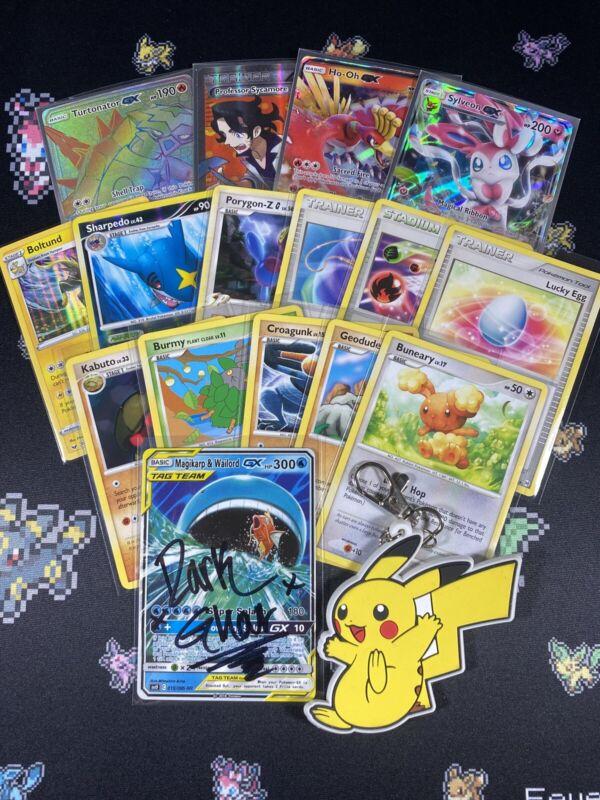 Darkghoul's Premium Pokemon Cards Mystery Pack! (guaranteed Fa/gx/ex)(read Desc)