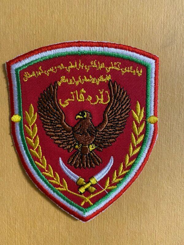 Anti-Isis Iraq/Kurdistan Peshmerga Fighter uniform patch