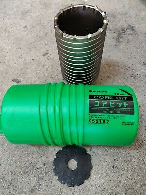 Hitachi 955157 3-18-inch Hollow Core Bit For Rotary Hammers 79mm