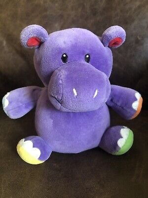Baby Gund Hippo Chime Ball Rockin Rompers Plush Toy Purple 5783 Roly Poly 6