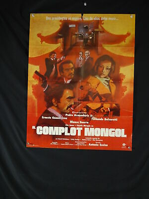 EL COMPOT MONGOL-1970 s-VG-ONE SHEET-DRAMA-ACTIOM-ARMENDARIZ-CRUZ-GUERRA VG - $63.00