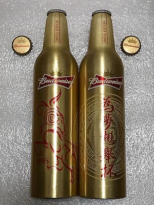 "2015 China Budweiser Beer Gold ""Year of the Goat"" 473ml Empty Aluminum Bottle"