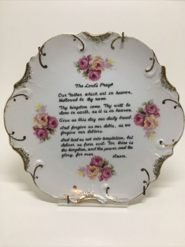Decorative Plate 18K Gold Trim The Lord