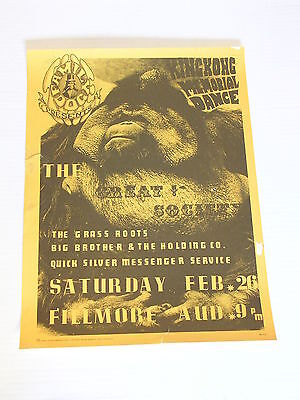 QUICKSILVER BIG BROTHER FILLMORE CONCERT POSTER by WES WILSON & CHET HELMS FD002