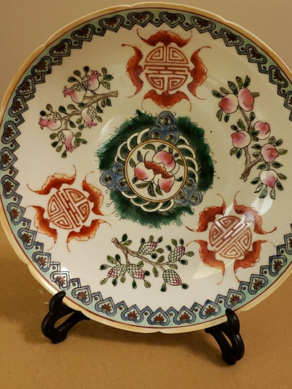 "Chinese antique hand-painted multicolored porcelain plate ""Guangxu"""