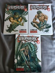 Manga! Berserk vol 1-3