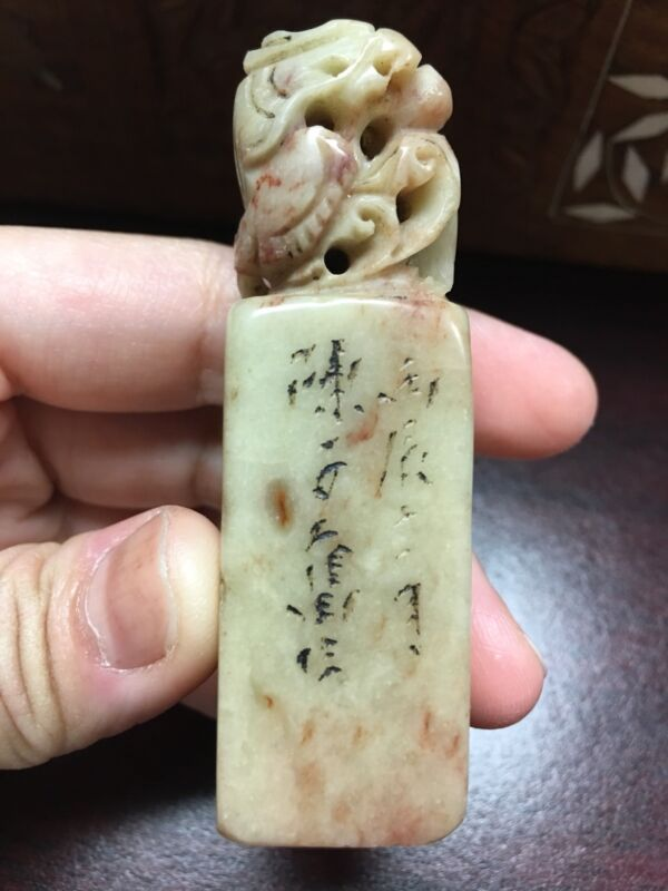 Chinese Soapstone Stamp/Seal