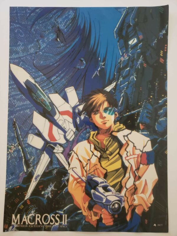 "Macross II Japanese Manga Anime Art  Poster Laminated 2677  20.8"" x 14.8"" VTG"