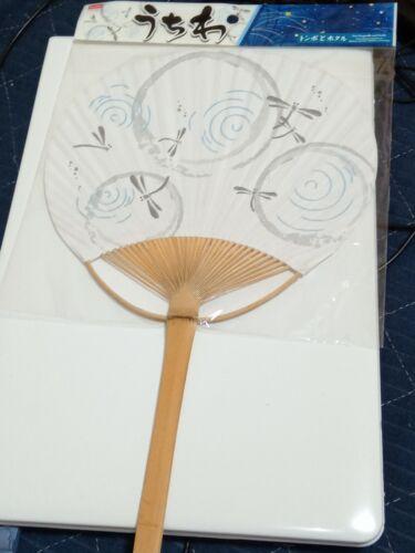Uchiwa Japanese Round Fan FIREFLY  WHITE
