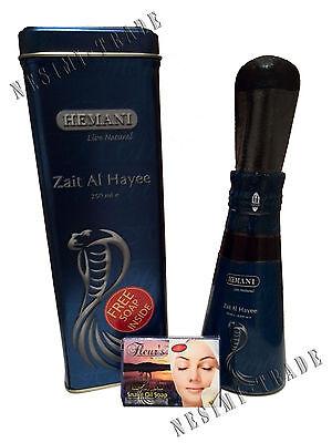 Zait al-Hayee Schlangenöl 250ml ORIGINAL Hemani Haaröl Haarkur Haarbehandlung