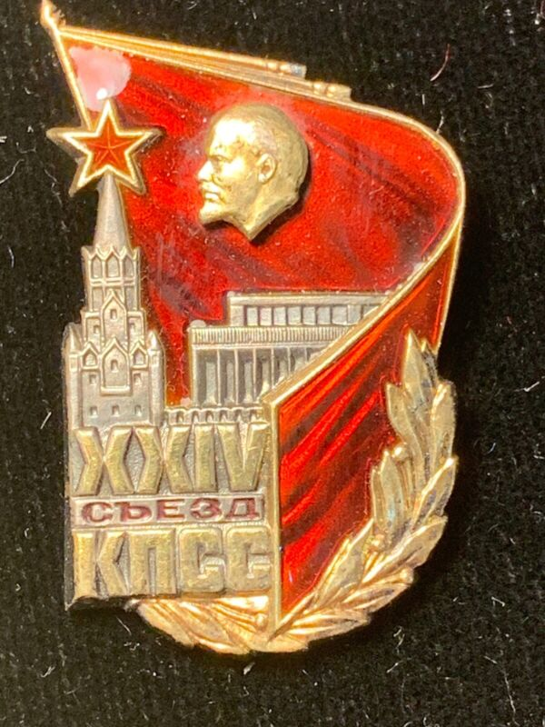 XXIV (24th) CONGRESS of the Communist Party of the USSR. Delegate's Badge .1971.